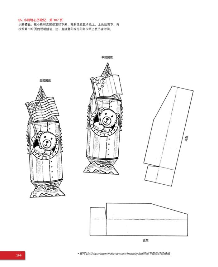 工程图 简笔画 平面图 手绘 线稿 700_856