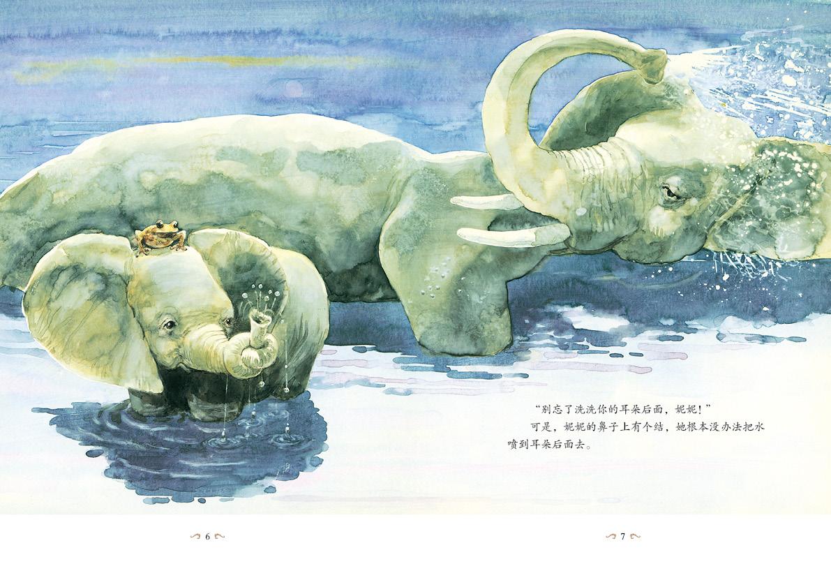 欧洲珍藏绘本:枕边动物故事系列(套装共8册)