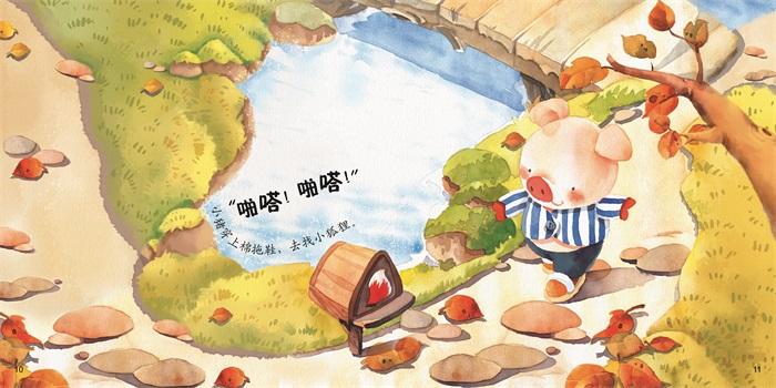 童话手绘插画日本
