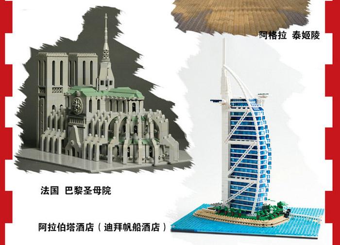 1.《乐高创意指南:城市建筑》用256页的篇幅介绍了世界上39个城市的100多个标志性建筑物的乐高模型搭建方法,这些模型都极具创意,能够让你脑洞大开,快速提升搭建技术。   2. 本书由具有20年以上乐高龄的乐高搭建艺术家沃伦?埃尔斯莫尔创作完成,书中除了介绍了作者有代表性的大型乐高模型之外,还展示了能代表当前国际上乐高搭建水平的多位搭建师的作品。其中大部分作品都在重要场合展示过,比如伦敦奥林匹克公园模型曾在2012年伦敦奥运会接待处展示过,而且这个模型的搭建过程足足耗费了作者3个多星期的时间才完成。