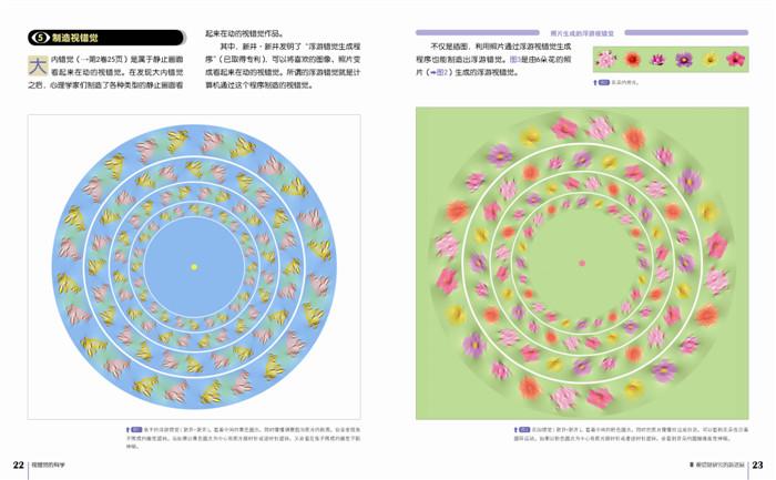 设计 矢量 矢量图 素材 700_433