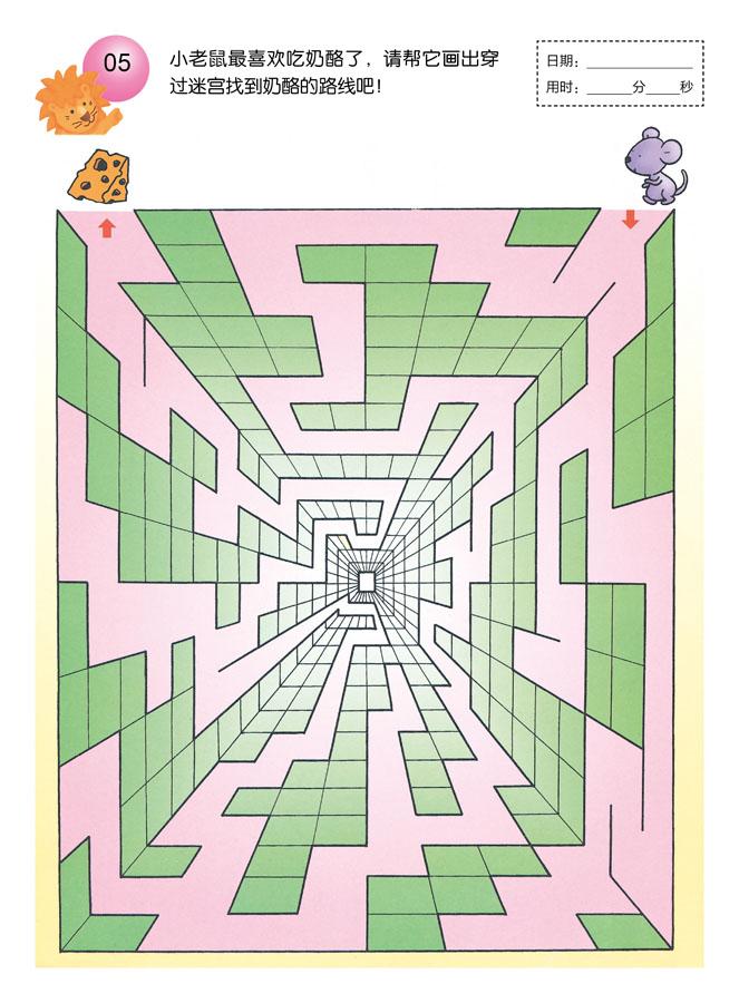 蔬菜迷宫设计图