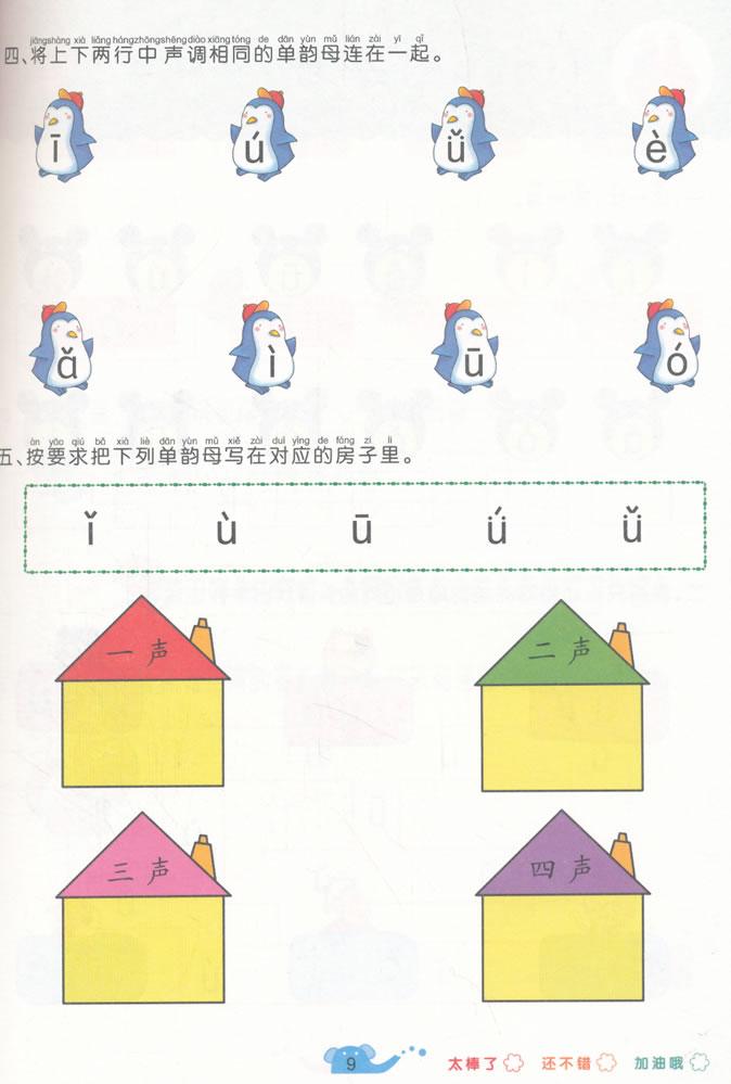 设计 矢量 矢量图 素材 674_999 竖版 竖屏