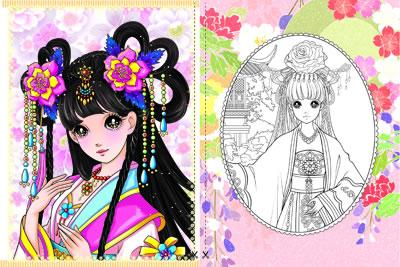 古典公主(200个超可爱公主造型配合8个跨幅拉页设计,国内最精致,炫丽