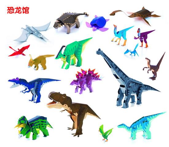 首页   《恐龙馆》  《动物馆》  《海洋馆》  《交通工具馆》