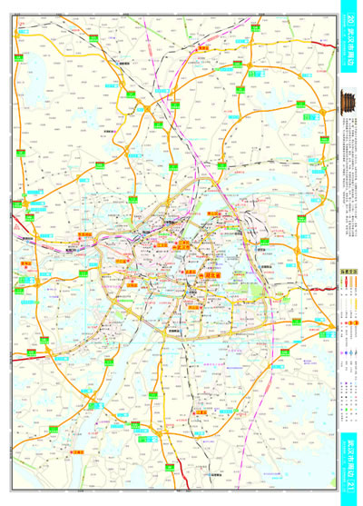 湖北省公路网地图集