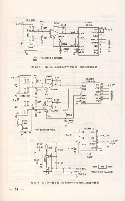 传感器简明手册及应用电路——线性输出磁场传感器分册