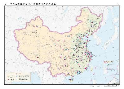 中国地图册(荣获全国优秀畅销书奖)