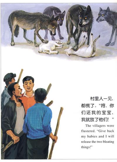 马·狗·袋鼠·狼:动物日记(中英文对照·绘本)