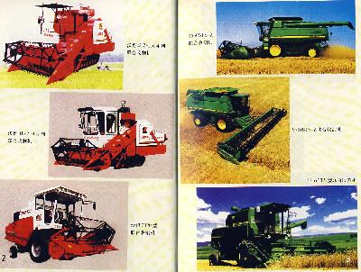 谷物联合收割机使用与维护技术