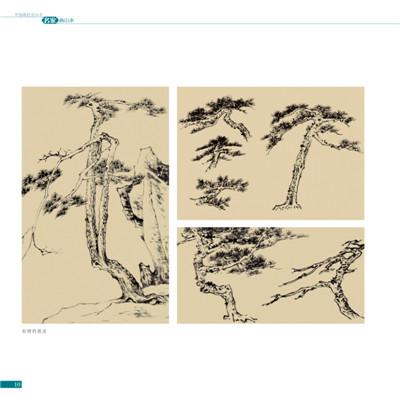 中国画技法丛书 名家画山水