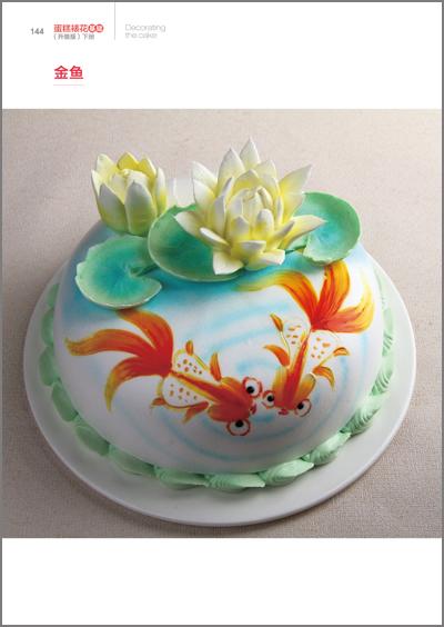 陶艺盘子制作步骤