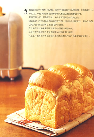 看到《巧手做面包》中那些可爱的小动物形象就想学着做做看,结果.