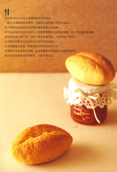 美味面包巧手做_教育txt下载pdf免费下载在线阅读电子版_来淘书吧;