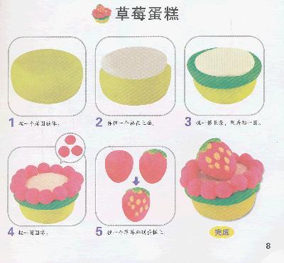 小班彩泥月饼图片