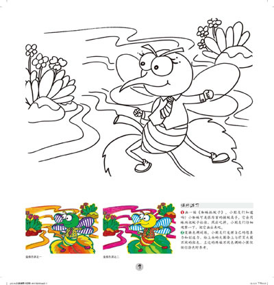 简笔画 设计 矢量 矢量图 手绘 素材 线稿 400_416