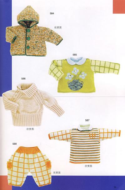 分别是毛衣图样和编织图解