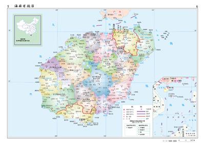 中国分省系列地图册:海南省地图册