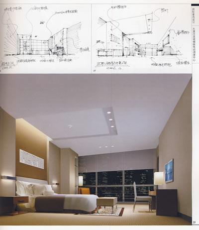 《【rt1】设计与表现 周际室内设计