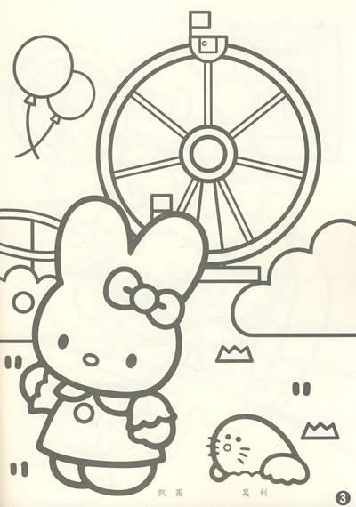 羊简笔画可爱