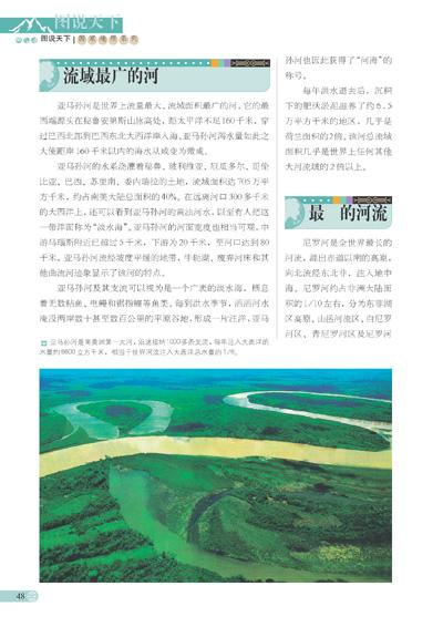 哺乳期的岛国片