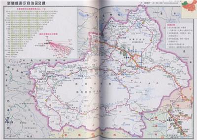 新编实用中国交通地图册(附赠价值48元中国电子地图软件光盘)
