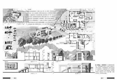 手绘消防平面图