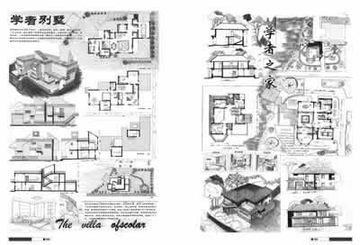 工作室,天津城市纪念品博物馆设计作业,并附有作业点评和指导教师徒手