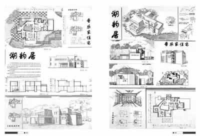 内容包括小别墅设计,艺术家工作室,天津城市纪念品博物馆设计作业,并