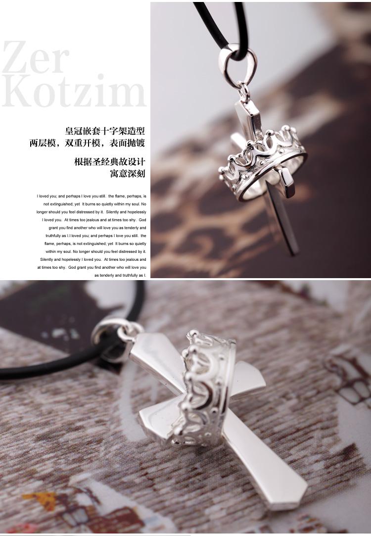 [当当自营]银时代 925纯银男士十字架项链荆棘冠冕 18
