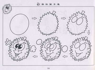 卡通水果蔬菜图片 幼儿园水果蔬菜简笔画;