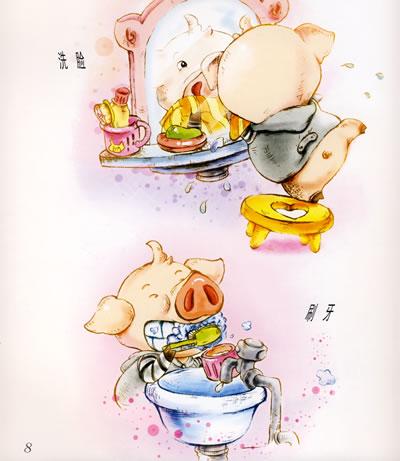 幼儿洗脸卡通图