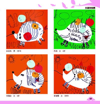 佳翼儿童启蒙创意绘画:线描
