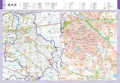 2013年中国行政区划图2013北京市实用地图册 最新版 信息; 2012北京市