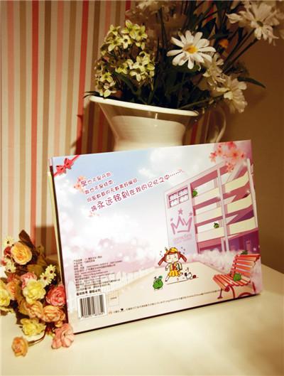 漫友my同学录:q萌款(收录人气漫画夏达,爱欧,丁冰,淳良猴子等精致美图
