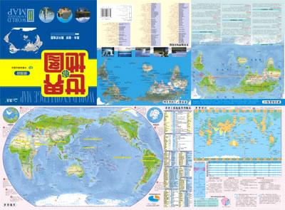 世界时区,世界地形及主要地貌类型概况