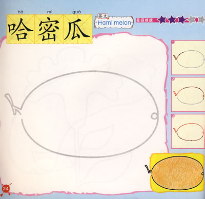 简单幼儿学画画图片