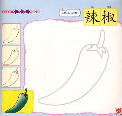 克教你学画画:一笔画幼儿版植物/唐克人-唐克教你学画画 二笔画幼