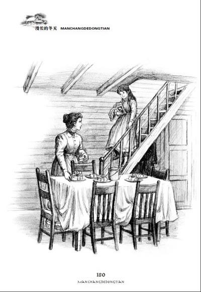 美丽的小木屋怎么画步骤简笔画