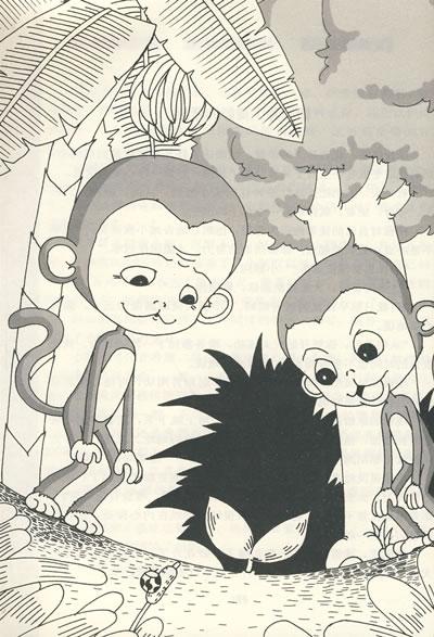 中国童话大师系列.葛翠琳童话--空中小屋