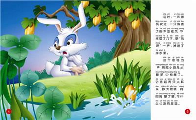亲子版动物童话屋 红色童话屋/23241344