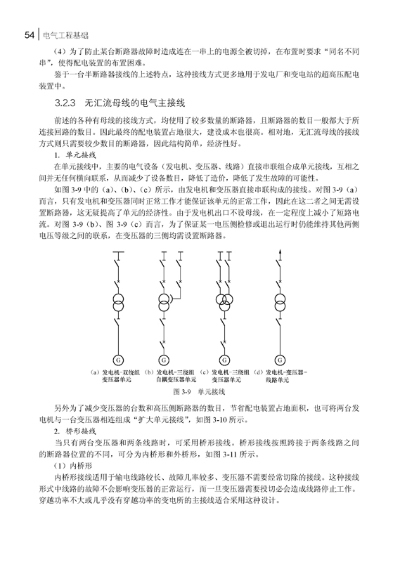 自耦变压器接线图;