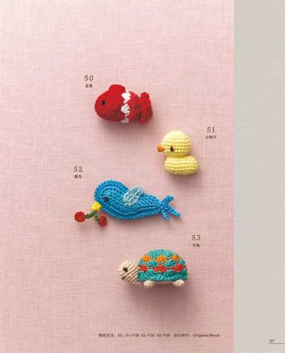 钩出超可爱立体小物件100款15(可爱迷你饰物篇)(五星编织手工.