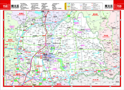 北京城市地图集-交通.旅游.生活-最新版-最新.