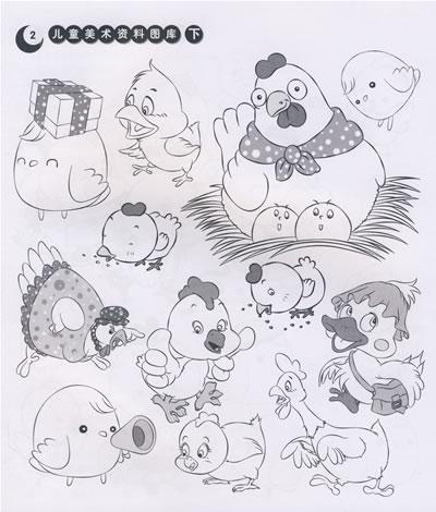 儿童钟表图画大全动物