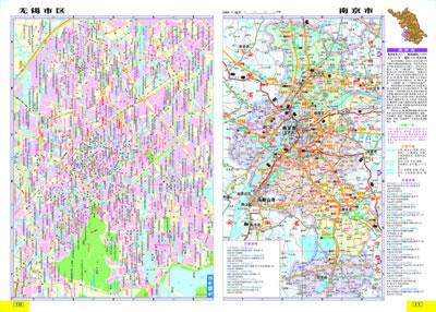 江苏省及周边地区大比例尺公路地图