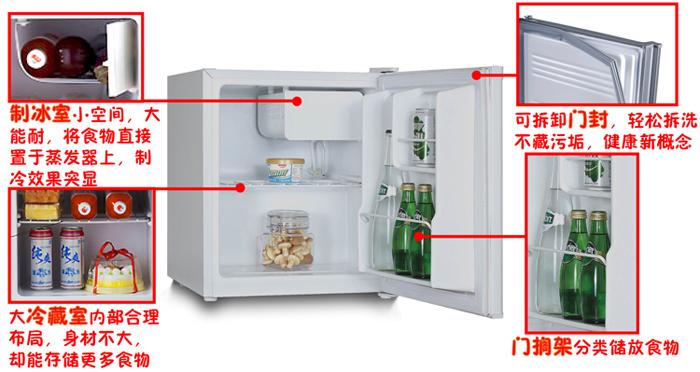 奥马冰箱温控器接线图