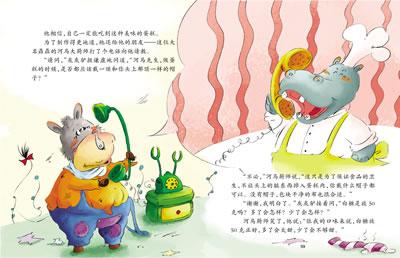 """""""  小熊拿出自己画的一张画,那是一只活泼可爱的小兔子,他用画"""
