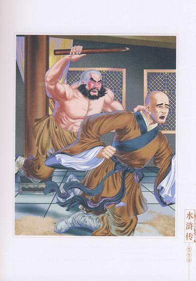 发怒的中国龙的简笔画