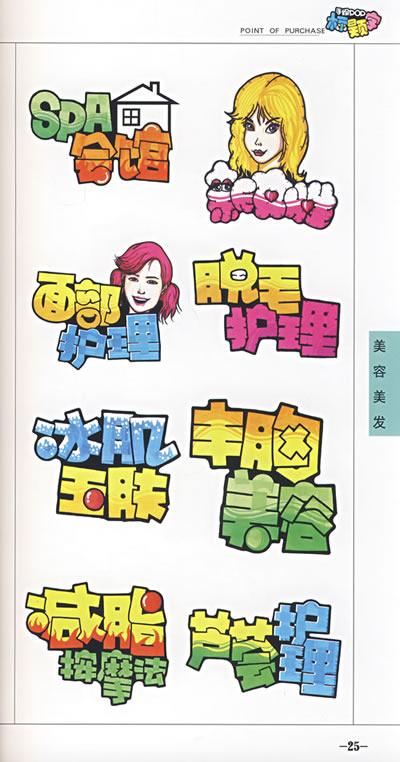 6月1号pop海报批发]_广告手绘pop海报;